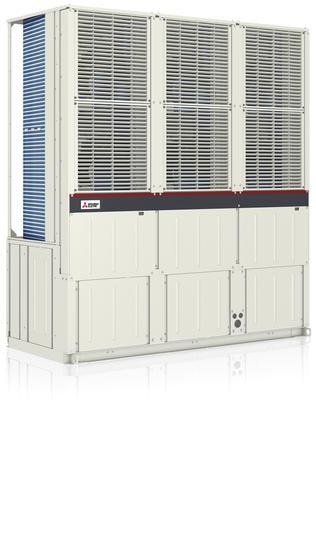 Energiezuinige chiller voor gebouwkoeling met lage CO2-uitstoot