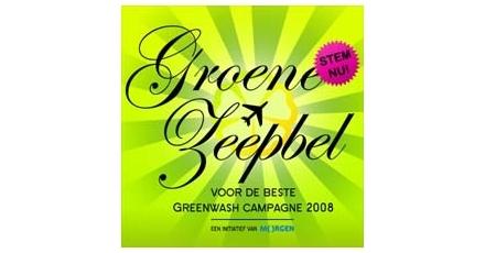 E.ON wint de Groene Zeepbel!