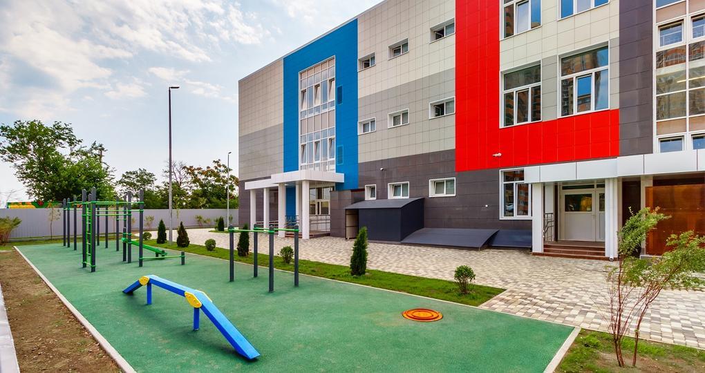 Programma Inspiratiedag Groenblauwe Schoolpleinen bekend